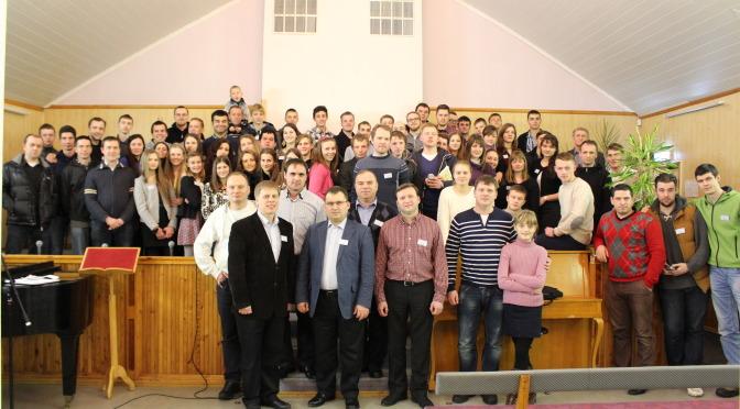 Прибалтийская лидерская конференция