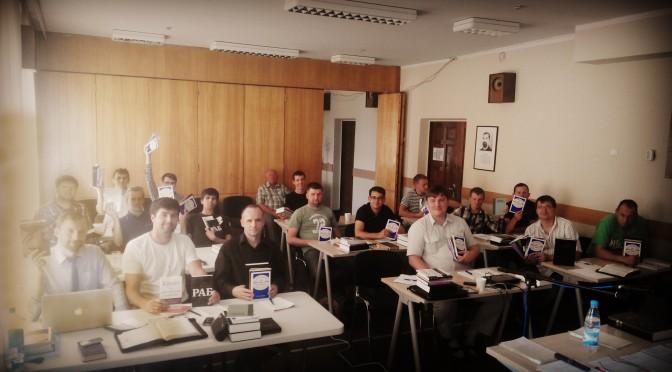 Сессия в Минске