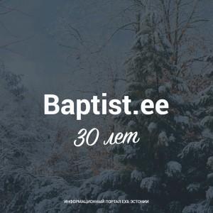 baptist.jpg