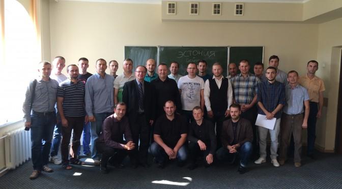 Учебная сессия в Минске