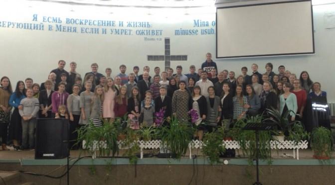 Итоги молодежной конференции