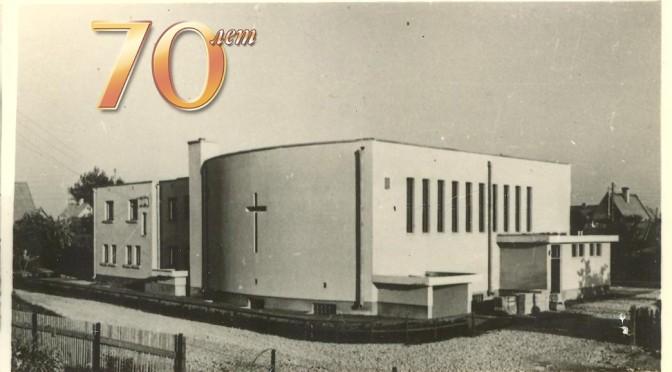 70 лет церкви Голгофа