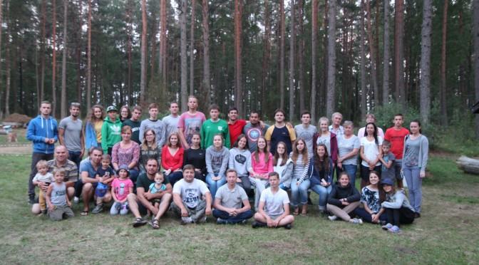 Итоги молодежного лагеря