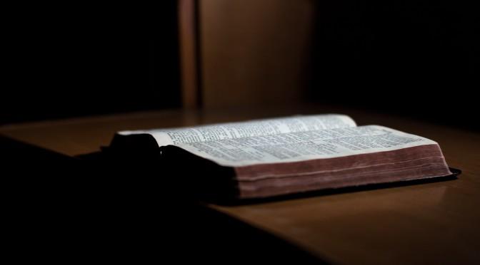 """""""Все Писание богодухновенно…"""" (2 Тим. 3:16)"""
