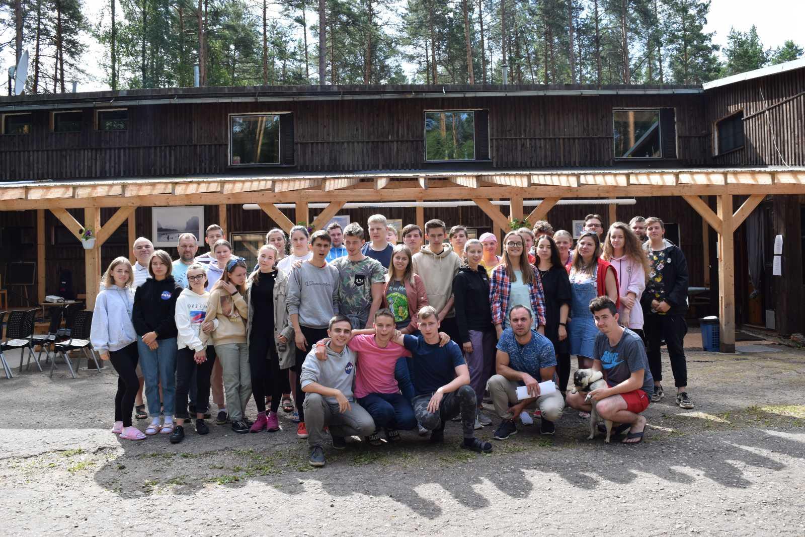 Молодежный лагерь Пилигрим